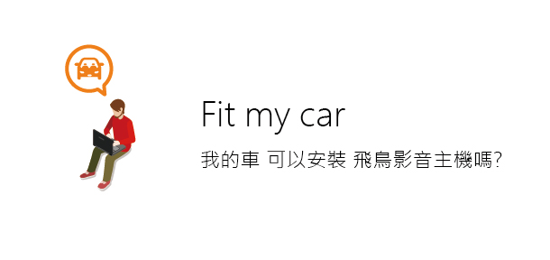 Fit My Car